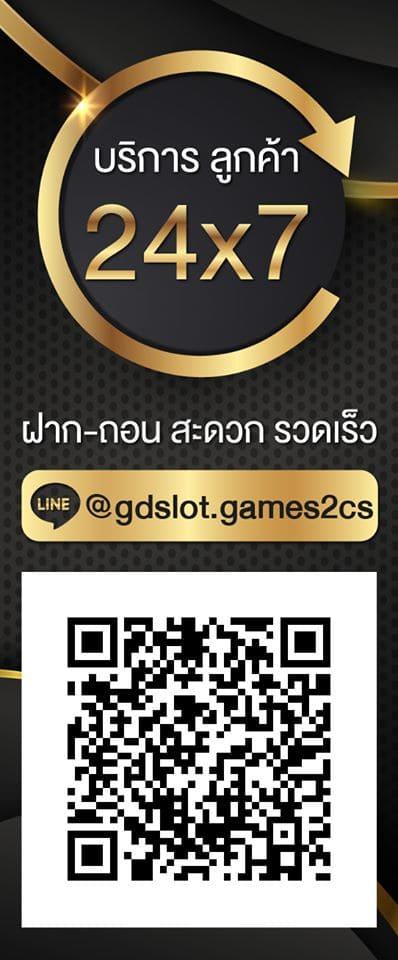 qr code goldenslot